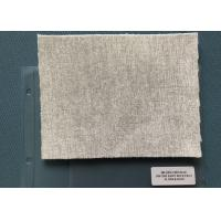 Buy cheap 200GSM Chenille 550GSM Dawn Blue Needle Punched Non Woven Material from wholesalers