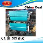 Buy cheap China coal group Fixed mine wagon MGC1.7-9 from wholesalers