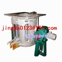 Buy cheap Intermediate Frequency Induction Furnace (0.75T/ 1T/ 8T/ 100KG) from wholesalers