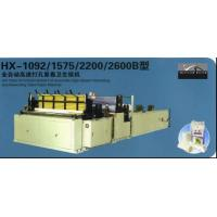 Buy cheap 5.HX-1575 Full Automatic Hitting Dot by Hitting Dot High-speed Rewinding and Perforating Toilet Paper Machine from wholesalers