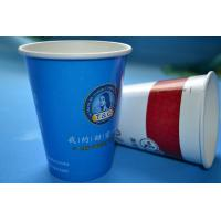 Buy cheap 8oz Disposable Biodegradable Coffee Cup Insulated Vending Customizable from wholesalers