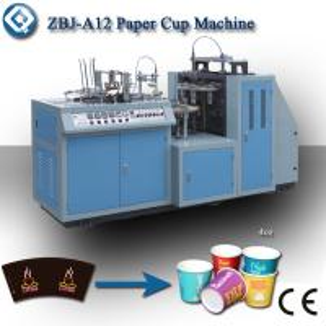 manual paper cup making machine price