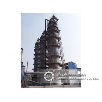 Buy cheap Lime vertical kiln from wholesalers