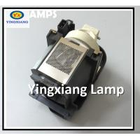 Buy cheap Guangzhou! 280Watts UHP Real Option Sony LMP-C281 Good Mercury Lamp for VPL-CH375 Projector from wholesalers