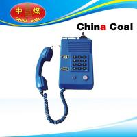 Buy cheap KTH-16 Double audio button telephone product
