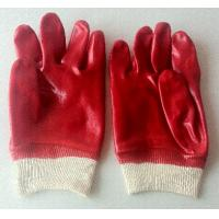 Buy cheap Industiral working pvc gloves product