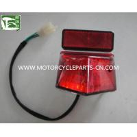 Buy cheap BMW 250cc Tail light from wholesalers