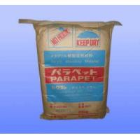 Buy cheap CAS No. 80-62-6 Methyl Methacrylate MMA of Risk Codes R37, R43 Chemical Intermediate F, Xi from wholesalers