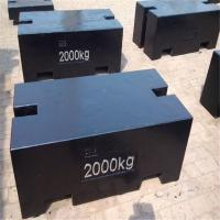 Buy cheap Large Capacity Cast Iron Scale Calibration Weight 2000kg cast iron calibration test weight from china from wholesalers