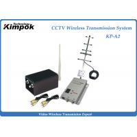 Buy cheap CCTV 2000mW High RF Power Long Range Wireless Video Transmitter For Wireless Security System from wholesalers