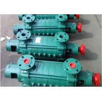 Buy cheap 3 Phase Horizontal Multistage Pumps , Centrifugal Feed Pump For Boiler from wholesalers