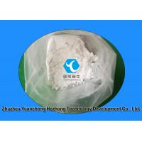 Buy cheap 99% Purity Local Anesthetic Powder CAS 23964-58-1 Articaine Powder from wholesalers
