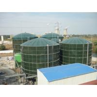 Buy cheap Safe Glass Lined Steel Tanks UASB Reactor Three Phase Separator 40 M3 To 9000 M3 from wholesalers