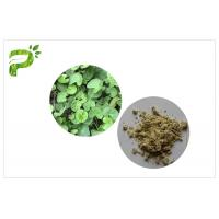 Buy cheap Powder Natural Cosmetic Ingredients Acne Gotu Kola Leaf Extract Asiaticoside Triterpenes from wholesalers