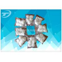 Buy cheap 100% Pure Sterile Cotton Wool Balls For Medical Use 0.5g Color & White from wholesalers