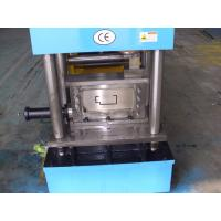 Buy cheap Three Sizes Cement Door Frame Roll Forming Machine 3 T Manual Decoiler from wholesalers