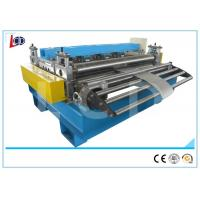 Buy cheap 3mm Steel Longitudinal Slitting Line Machine Gearbox Driven Adjustable Recoiling Speed from wholesalers