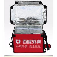 Buy cheap 100L waterproof insulated Pizza Takeaway Bags Food Delivery box Hot Food Thermal Backpack product