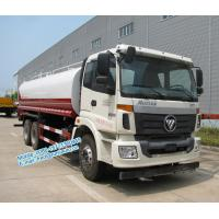 Buy cheap Q235B Carbon steel tanker material Foton Auman 6x4 19000 liters water tanker truck cheap price for sale from wholesalers