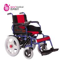 Buy cheap Comfortable Battery Powered Foldable Electric Wheelchair Hire ISO13485 FSC Certification from wholesalers