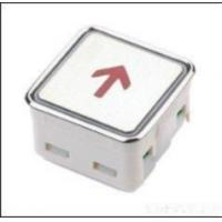Buy cheap Elevator Push Button (ak-1) from wholesalers