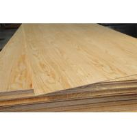 Buy cheap Pine Plywood 2-25mm with Best Price and Best Quality from wholesalers