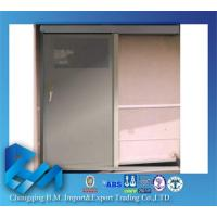 Buy cheap marine doors from wholesalers