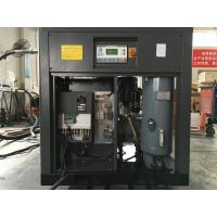 Buy cheap 50hp AC Power Variable Frequency Heavy Duty Air Compressor Two Stage Compressor product