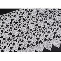 Buy cheap White Flower Clothing Label Water Soluble Lace Trim For Garment Comfortable from wholesalers