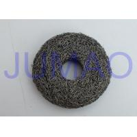 Buy cheap Overall Rigidity Knitted Mesh Filters High Strength Round With Hole In Center product