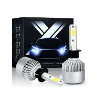 Buy cheap DC 12-24V Led Auto Headlight Bulbs S2 H1 18W 6000K 1800LM IP65 2 COB 2 Years Warranty from wholesalers