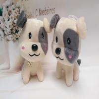 Buy cheap OEM Stuffed Toy,Custom Plush Toys from wholesalers
