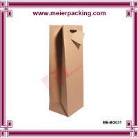 Buy cheap Paper Block Bottom Bags/Paper Carrier Bags ME-BG031 from wholesalers