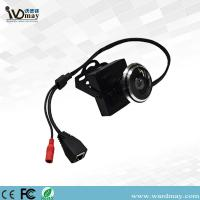 Buy cheap Security CCTV Fisheye 1.78mm Lens Effio-P 700tvl Color CCD Mini Camera from wholesalers