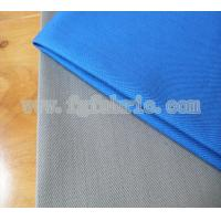 Buy cheap 100% cotton antistatic bedding fabric SFF-031 from wholesalers