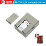 Buy cheap cheap hot Home Security Door Stop Alarm System Alert wireless door alarm from wholesalers