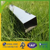 Buy cheap Bright polished stainless steel square pipe/tubing for handrail from wholesalers