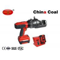 Buy cheap Hydraulic Rebar Cutter Building Construction Equipment CE Approved Rebar Cutting Machine from wholesalers