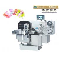 Buy cheap Full Automatic Single Twist Packing Machine for Candy ,Toffee,Chocolate and Hard Candy from wholesalers