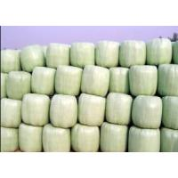 Buy cheap Green Silage Stretch Wrap Film from wholesalers