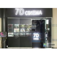 Buy cheap Hologram Technology Laser Game Center Equipment / 7D Simulator Cinema product