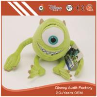 Buy cheap Stuffed Disney Big Eye Monster from wholesalers
