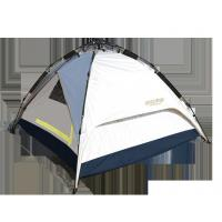 Buy cheap hydraulic aluminium quick camping tent with aluminum coating from wholesalers