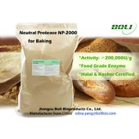 China Non - GMO High Concentration Baking Enzymes Powder on sale
