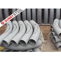 Buy cheap API 5L Gr.B Pipe bend product