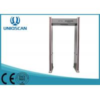 Buy cheap Airport Safety Check Archway Metal Detectors , Metal Detector Gate For Detecting Scanner from wholesalers