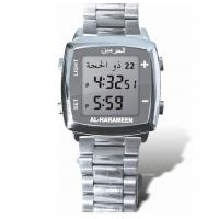 Buy cheap 5 atm water resistant Muslim Islamic Prayer Watches, Stop Watch with Qibla direction from wholesalers