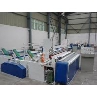 Buy cheap Toilet paper rewinding punching machine from wholesalers