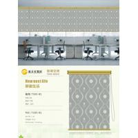 Buy cheap Light Fastness Roman Blinds Fabric from wholesalers