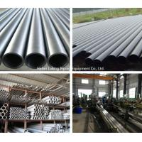 Buy cheap seamless stainless steel pipe/304 stainless steel pipe price per meter/stainless steel welded pipe from wholesalers
